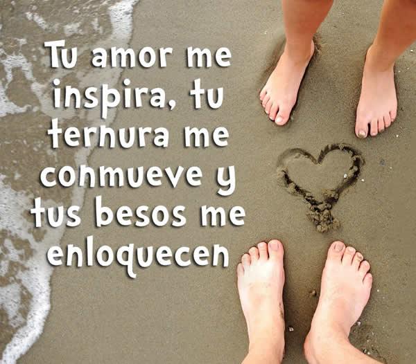 Tu amor me inspira