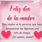 Dia de la madre 2021 con imagenes lindas y frases
